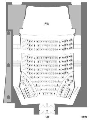 コンサートホール 1F 座席表