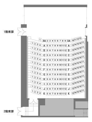 ハーモニーホール 座席表